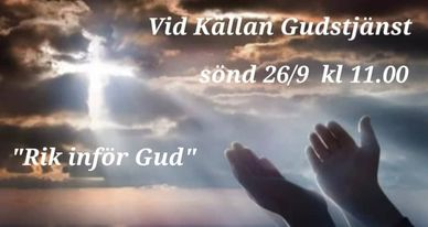 Gudstjänst